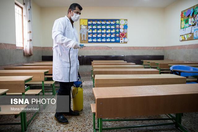 آمادگی مدارس خمینی شهر برای پیشگیری از کرونا