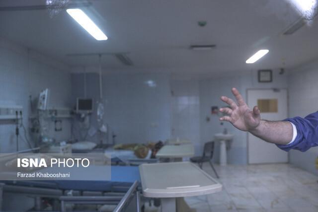لغو دیدار بیماران در بیمارستان های تابعه دانشگاه علوم پزشکی اهواز