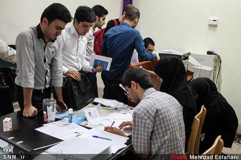 دانشگاه امام خمینی(ره) از بین دانشجویان ممتاز بدون آزمون دانشجو می پذیرد