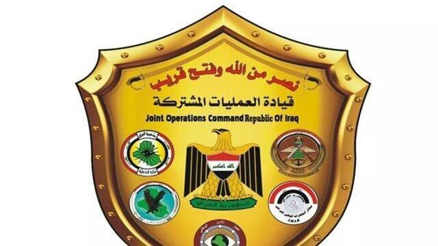 بیانیه فرماندهی عملیات مشترک عراق درباره حمله به پایگاه التاجی