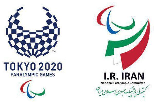 تاکید ژاپنی ها به ایران بر برگزاری به موقع بازیهای پارالمپیک 2020