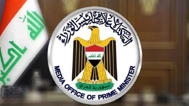 دفتر عبدالمهدی بخشش زمین در داخل منطقه سبز به حزب الله عراق را تکذیب کرد