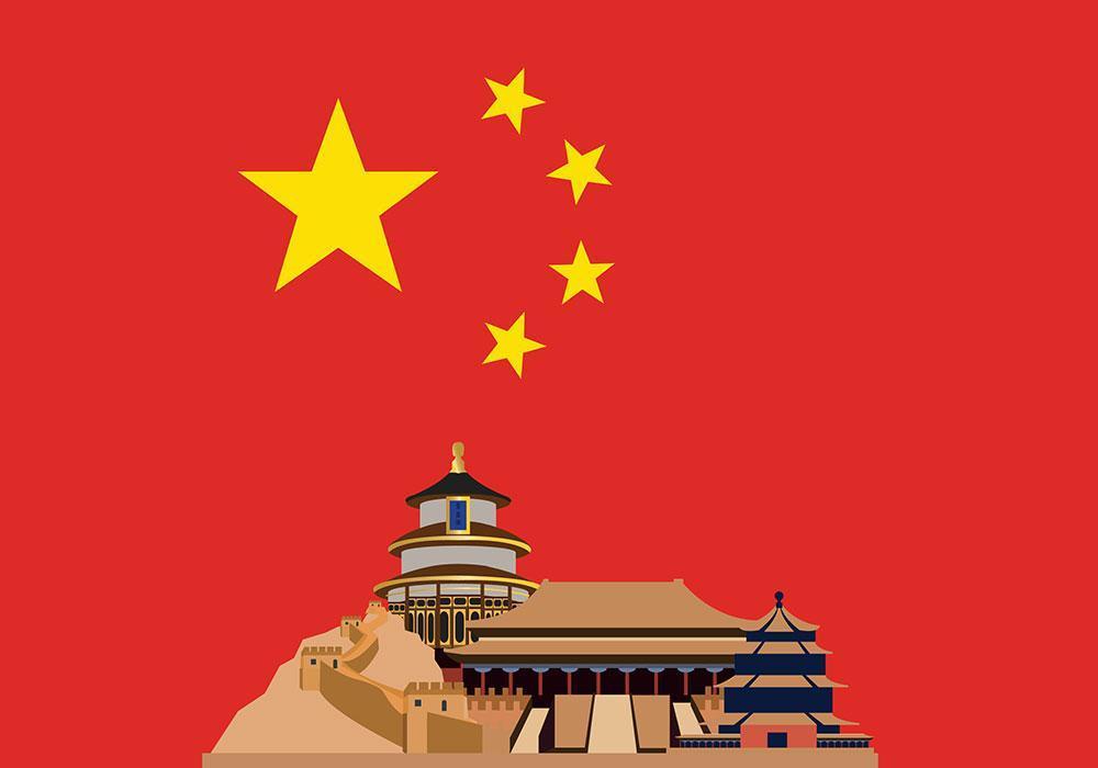 چین کشور فرهنگ ، تجارت و فرصتدرباره چین