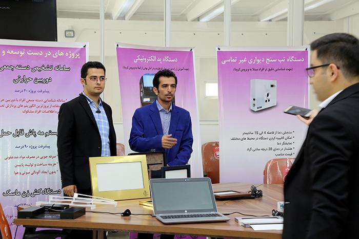 نمایشگاه دستاورد های مرکز رشد دانشگاه تبریز در مقابله با شیوع ویروس کرونا افتتاح شد