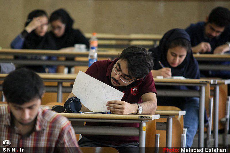 امتحانات دانشگاه صنعتی قم به صورت مجازی برگزار می شود