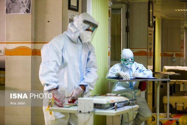 ابتلای 220 تن از پرسنل یک بیمارستان تهران به کرونا تا کنون