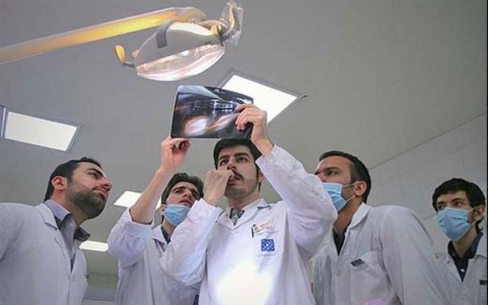 ارائه کارنامه سلامت به دانشجویان علوم پزشکی ایران