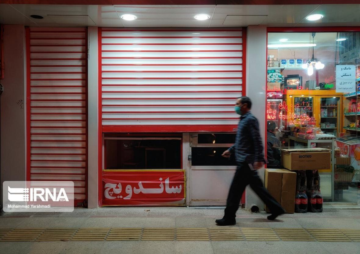 خبرنگاران ممنوعیت فعالیت اصناف از ساعت 18 به بعد ورامین را هم شامل می گردد