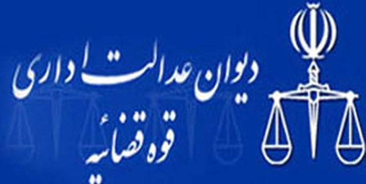 مطالبات صندوق های بیمه ای از دولت بر مبنای ارزش واقعی روز محاسبه می گردد