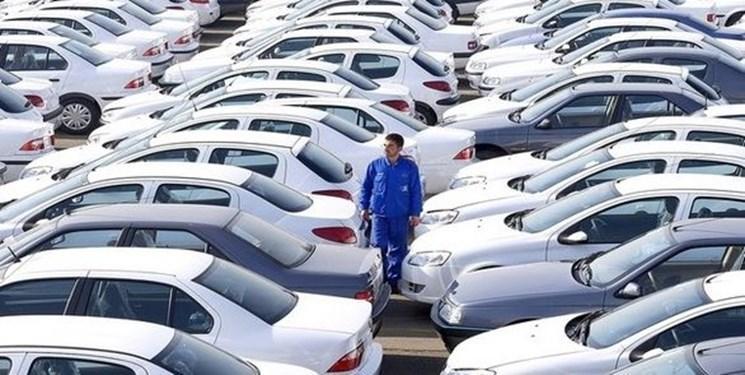 افت قیمت محصولات ایران خودرو