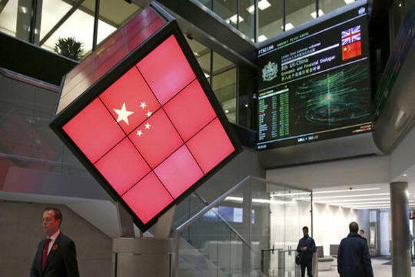 چین در پی وضع مالیات بر مالکان داده