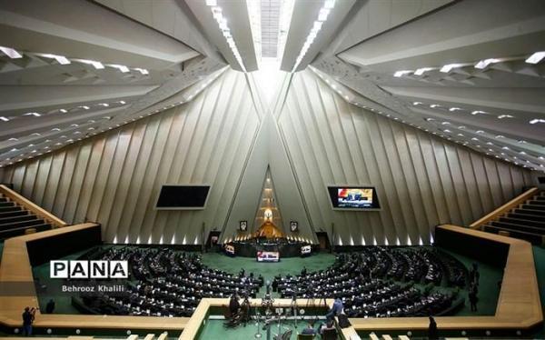 طرح اصلاح قانون انتخابات ریاست جمهوری فردا در صحن علنی مجلس بررسی می شود