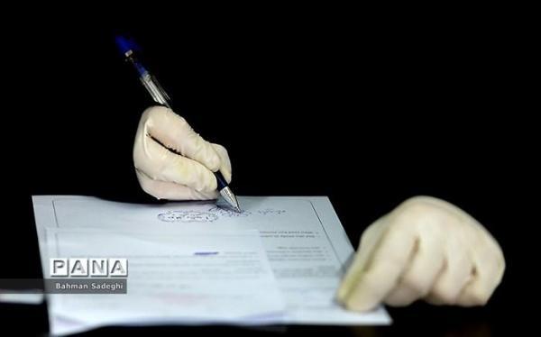 برگزاری حضوری امتحانات مشروط به تصمیم ستاد ملی مقابله با کروناست