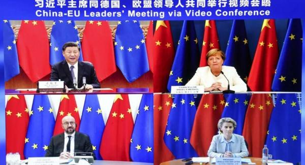 اتحادیه اروپا و چین دریک قدمی توافق سرمایه گذاری