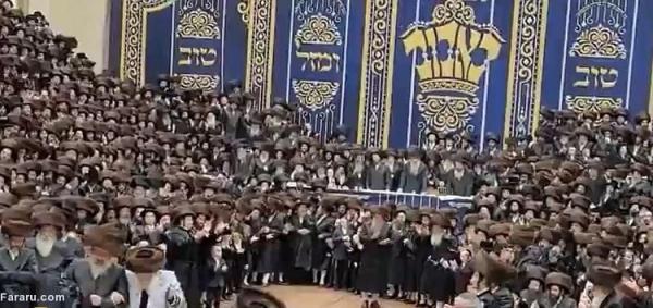 (ویدئو) جشن عروسی عجیب فرزند خاخام یهودی