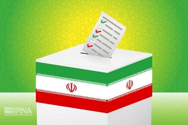 خبرنگاران حضور مردم در انتخابات 1400 سرمایه پیشبرد توسعه ملی است