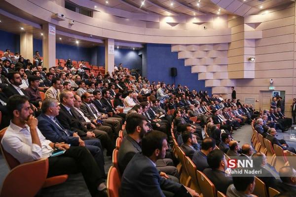 دانشگاه صنعتی شاهرود میزبان هفتمین کنفرانس انرژی بادی ایران شد خبرنگاران